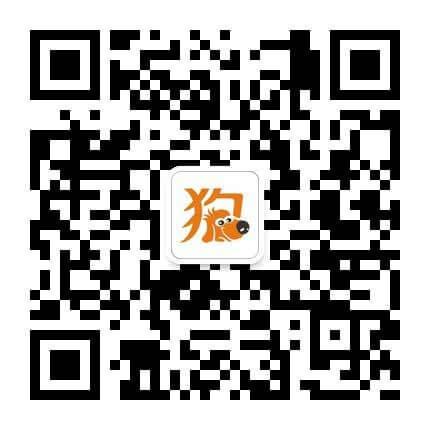 游戏狗手机游戏网官方微信